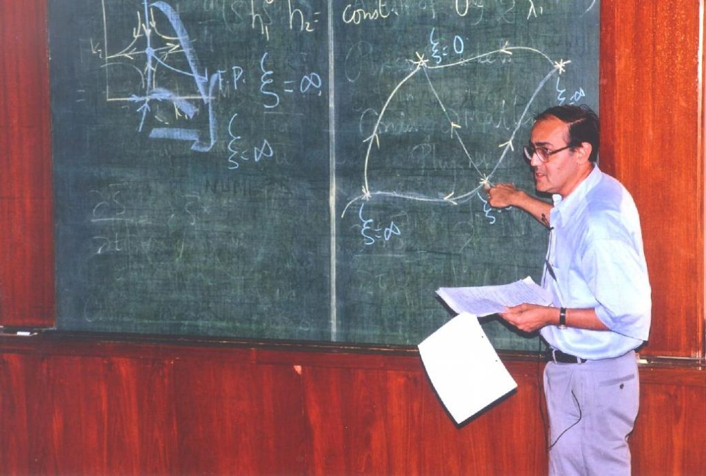 Picture taken at SERC School, TIFR, February 16-28 2004